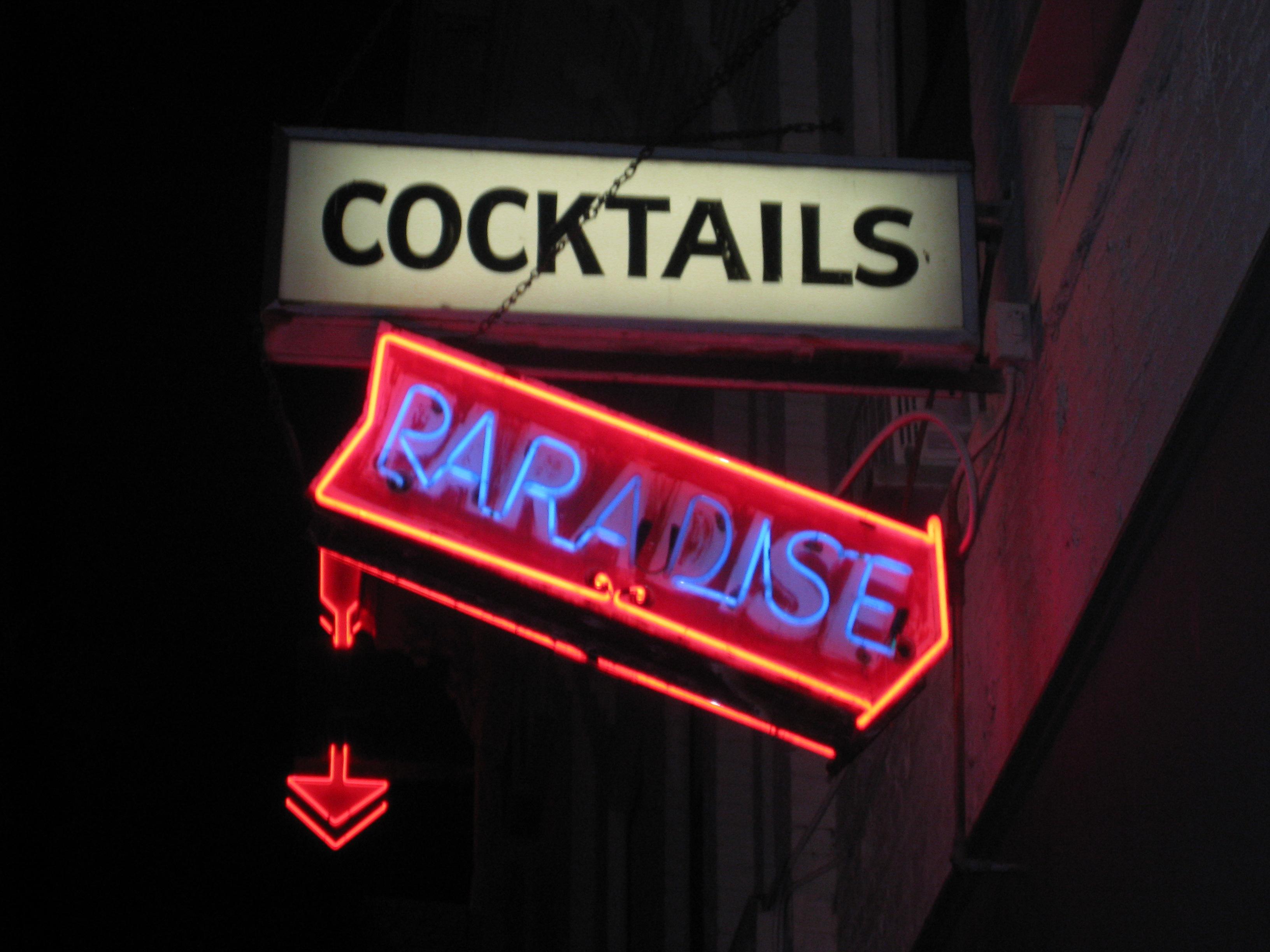 exterior bar sign